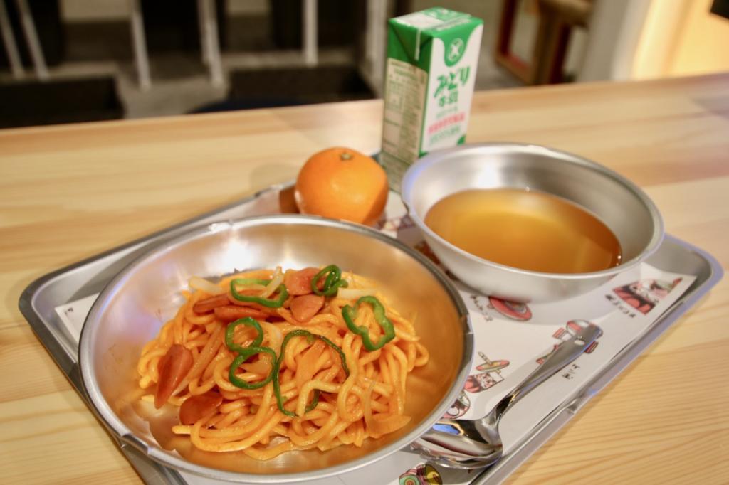 ソフト麺のナポリタンスパゲティ