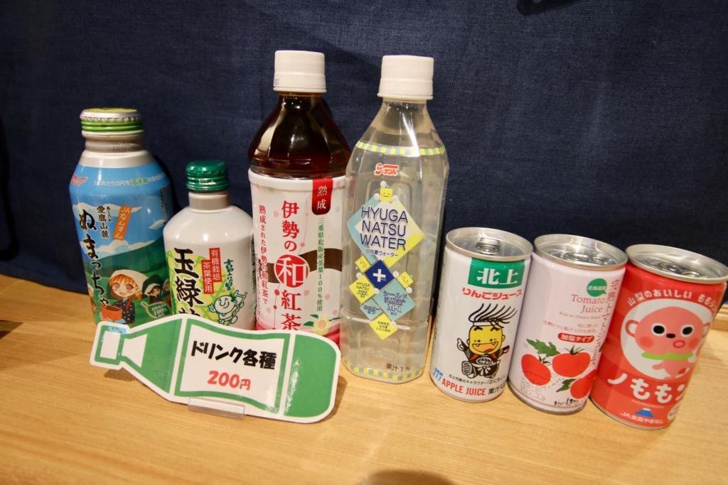 「伊勢の和紅茶」のペットボトル