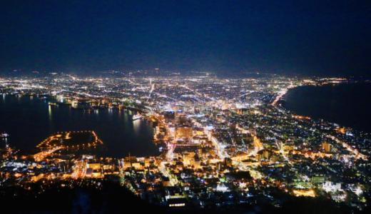 JALパック「北海道ふっこう割」第3弾が発売!函館〜札幌3日間が17,800円〜!