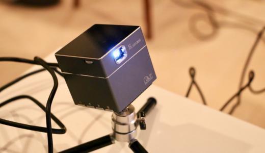 手のひらサイズのプロジェクター「Pico Cube(ピコキューブ)」は「寝ながら動画を観たい!」を気軽に実現できる