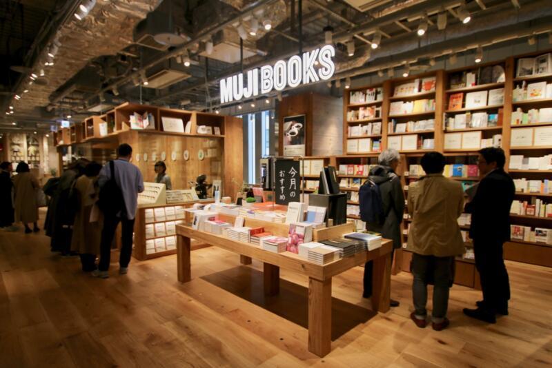 4階 MUJI BOOKS