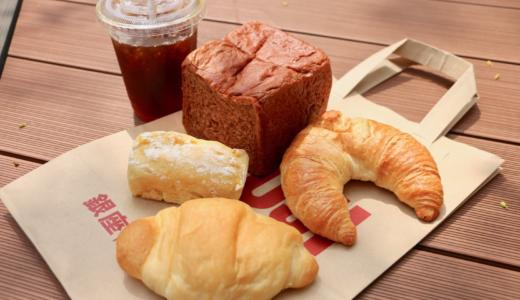 MUJI Ginza bakery bread is delicious! We can reserve advantageous morning coffee set with MUJI application