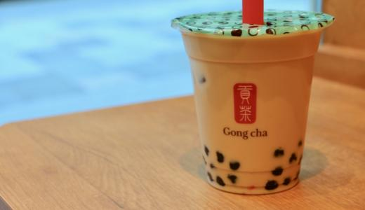 Tapioca milk tea at Gong cha Nihonbashi Takeda Global headquarters building store! Unexpectedly it may be a good place