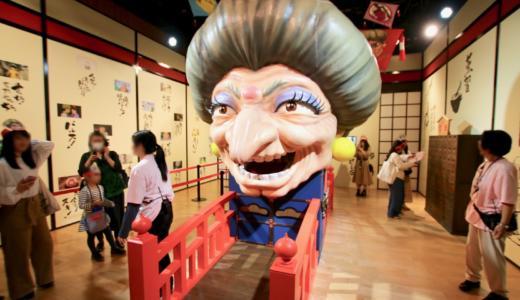 """Suzuki Toshio and Ghibli Exhibition"" will be held in Akiyoshi Kanda! I tried to draw the fortune of love and love fortune of Sento-no-Yu & Zeni"