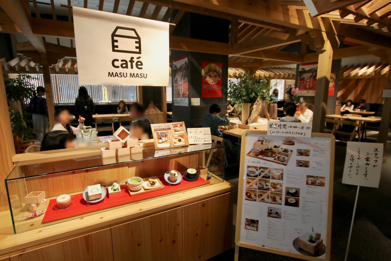 神田明神文化交流館「EDOCCO」1F CAFÉ MASU MASU