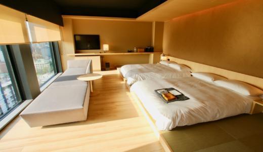 ONSEN RYOKAN 由縁 新宿が5/8にオープン!現代風にアップデートされた温泉旅館の屋上で箱根の温泉が楽しめる