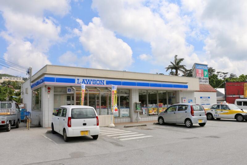 Lawson Onna Imbu Beach front store across from Halekulani Okinawa