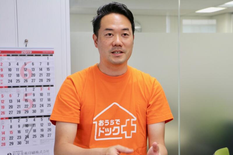 ハルメク・ベンチャーズ株式会社代表取締役社長 松尾尚英さん