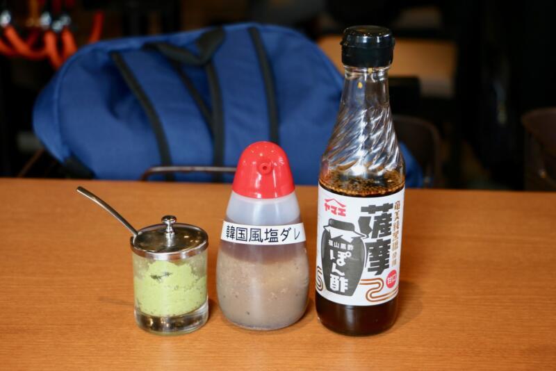 焼肉 まる秀 国分寺店・無料オーダーで「わさび」「韓国風塩ダレ」「ヤマエ 薩摩ポン酢」
