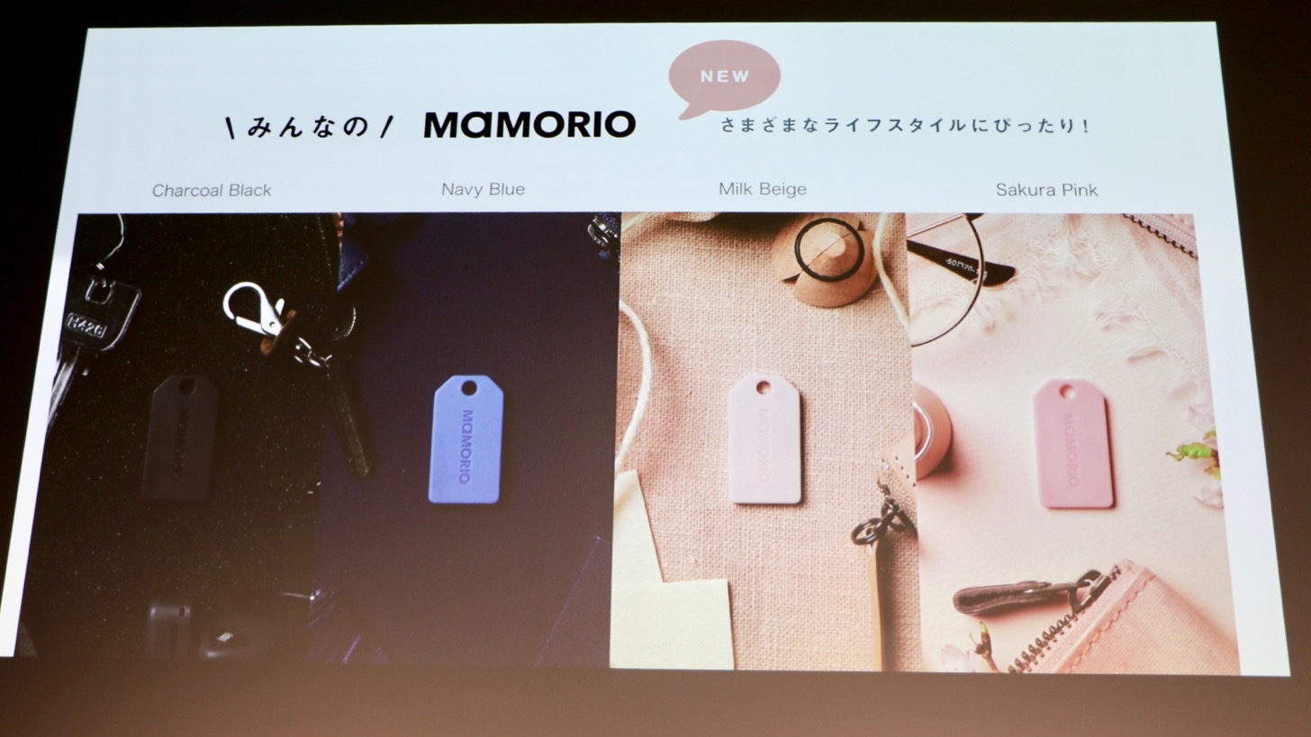 "New product ""MAMORIO"" excluding 2,480 yen tax"