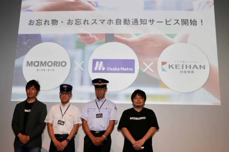 6月から京阪電車、大阪メトロにも導入!