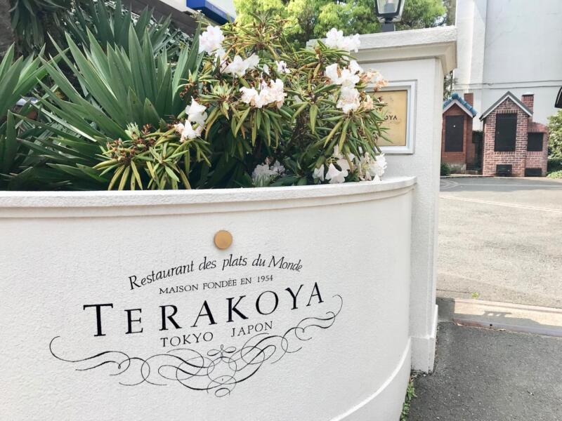 TERAKOYA(テラコヤ)