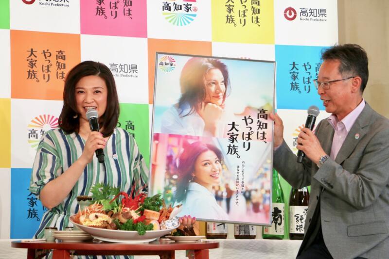 「⾼知家(こうちけ)プロモーション」に島崎和歌子さんと合田副部長