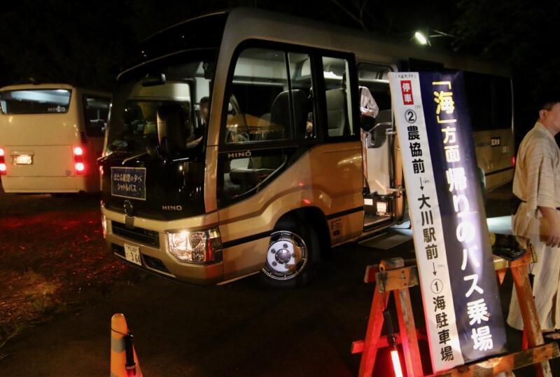 東伊豆温泉郷 第17回ほたる観賞の夕べ 無料送迎シャトルバス