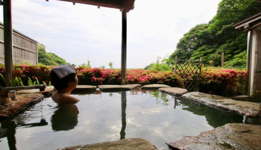 "XNUM time hot spring bathing place # Higashi Izu PR in the room ""Isari fire"" with open-air bath all over the room with sinking"