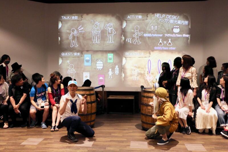 東京ワンピースタワー「ピーストレイル~冒険者と奇跡の泉~」オープニング