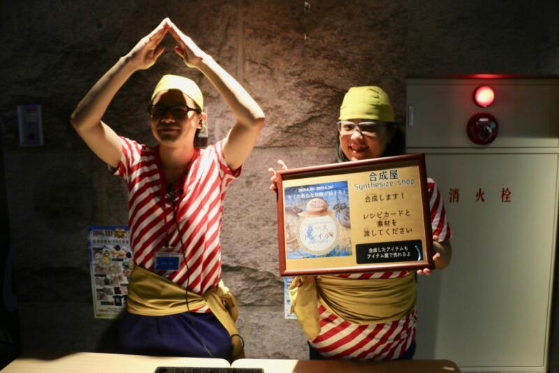 東京ワンピースタワー「ピーストレイル~冒険者と奇跡の泉~」アイテムを合成できる合成屋