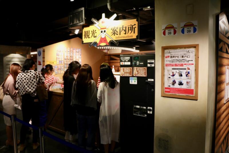 東京ワンピースタワー「ピーストレイル~冒険者と奇跡の泉~」どうすれば分からない時は4階のトンガリ観光所へ