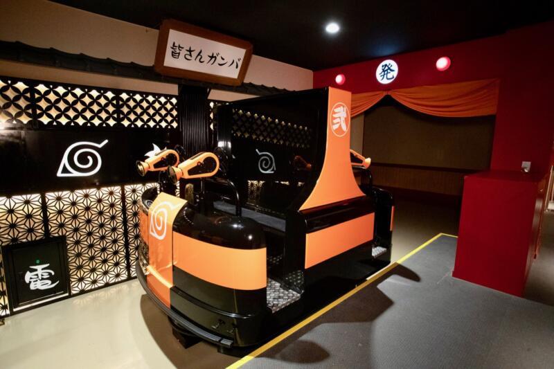 NARUTO×BORUTO 富士 木ノ葉隠れの里 3Dシューティングライド 科学忍具道場のライド(木ノ葉号)