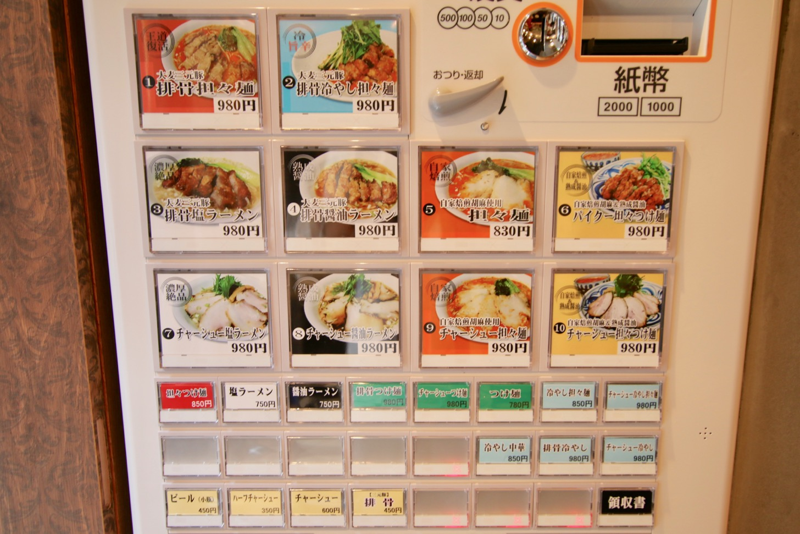 Renge no Gotoku(レンゲ ノ ゴトク)の食券販売機