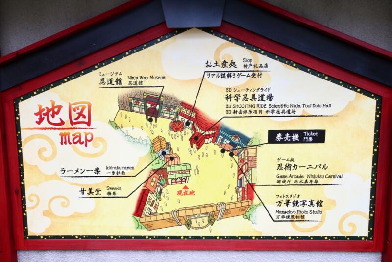 NARUTO×BORUTO 富士 木ノ葉隠れの里 マップ