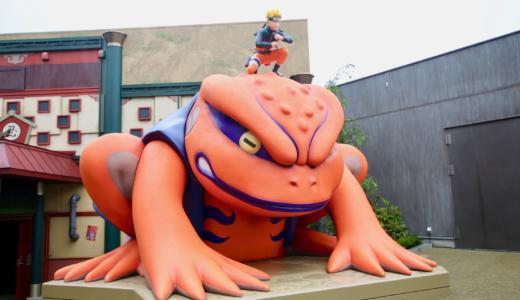 富士急ハイランドの新エリア「NARUTO×BORUTO 富士 木ノ葉隠れの里」を一通り体験してみた