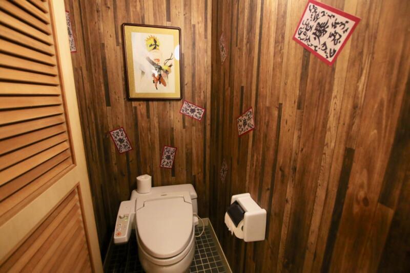 忍の間-ジャパニーズ ニンジャ スイートルーム NARUTO-一瞬も気が抜けないトイレ