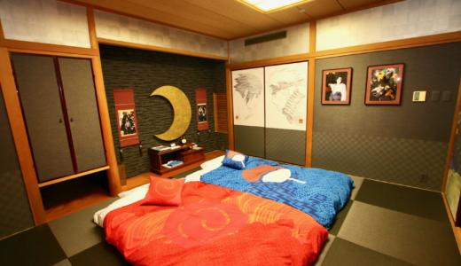 NARUTO suite room appears in Fujikyu Highland official hotel! We can experience staying training that does not go away at any time
