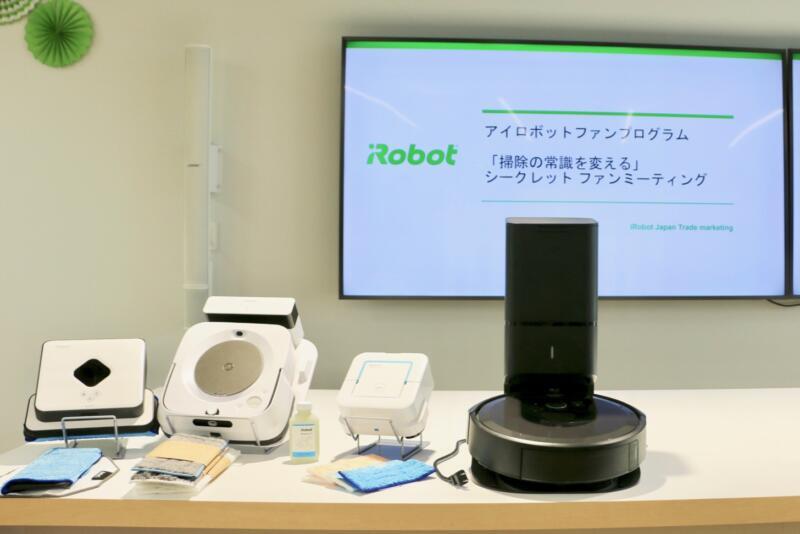 """I robot fan program members limited """"change the common sense of cleaning"""" secret fan meeting"""