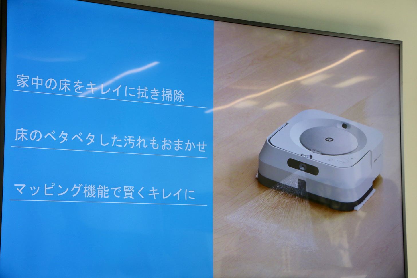 """Features of floor cleaning robot """"Blur budget m6"""""""