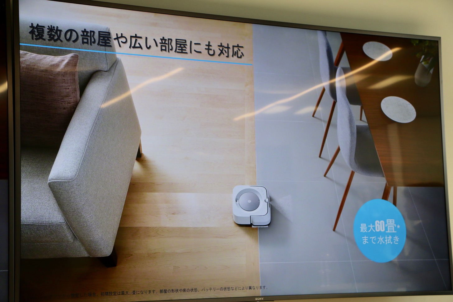 """Floor cleaning robot """"Blur budget m6"""" wipes water up to 60 tatami"""