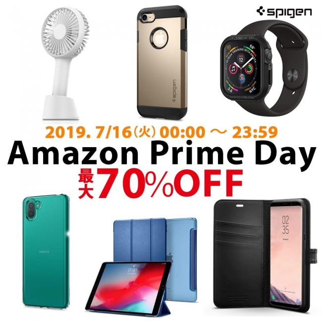 size 40 4b23e 0c703 Up to 70% off! Amazon prime day is cheap with smartphone cases such ...