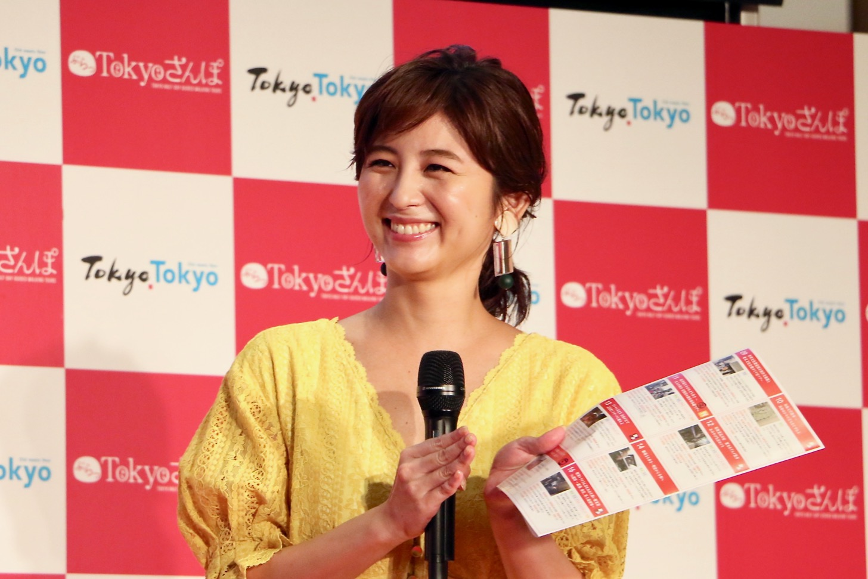 Natsumi Uga