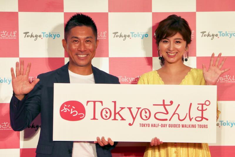 「ぶらっTokyoさんぽ」東京散歩ツアー