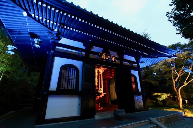 かまくら長谷の灯かり 長谷寺 経蔵