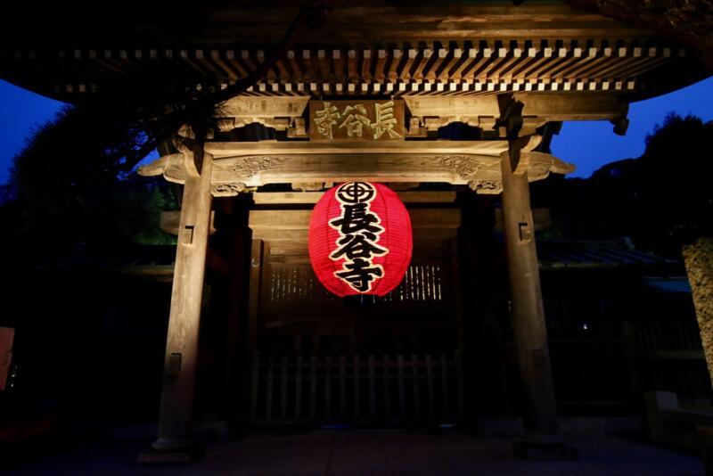 かまくら長谷の灯かり 夜の長谷寺