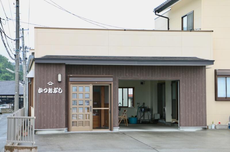 山一中田商店