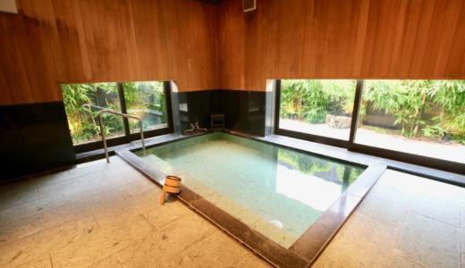 "[Accommodation note] Your skin is Truttur Onsen in Iwaki City ""Kimhaku Onsen Kunimotoya""! The food made by the owner of the former fish shop is also delicious"