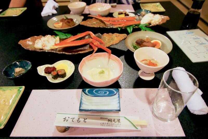 神白温泉 国元屋の夕食
