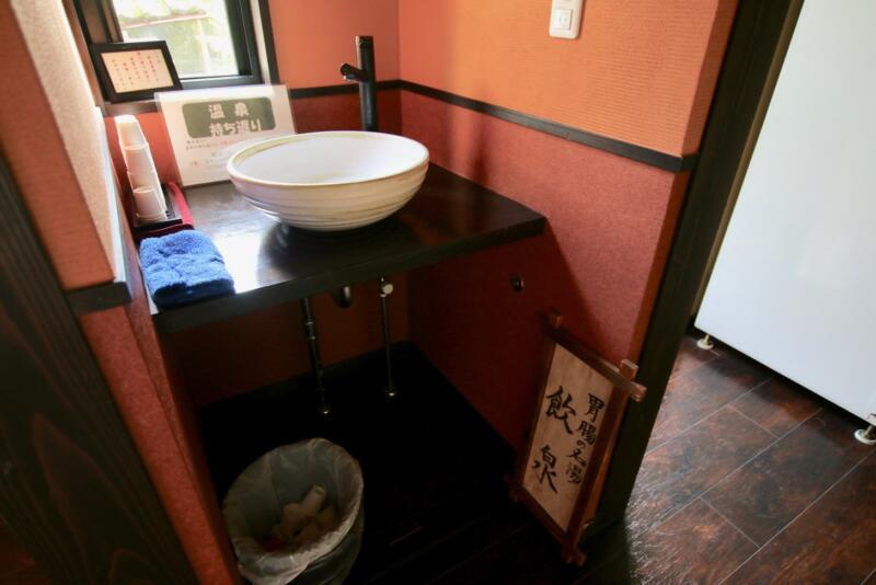 神白温泉 国元屋の飲泉場