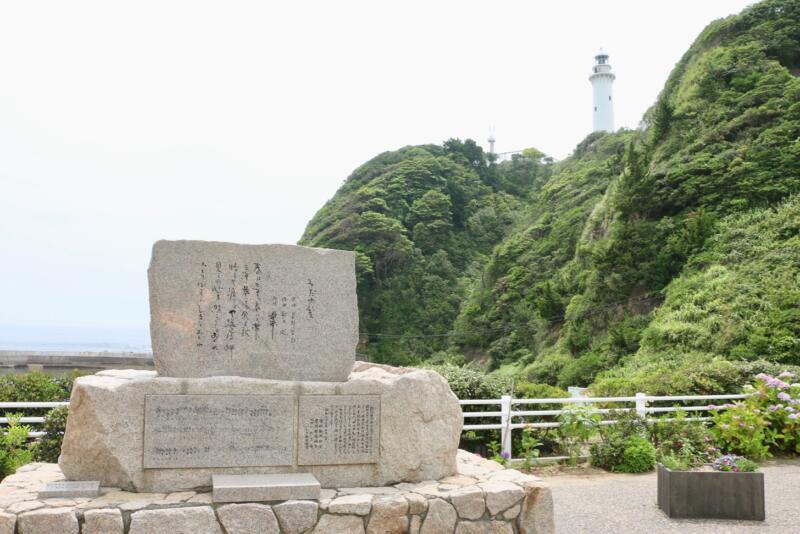 塩屋埼灯台