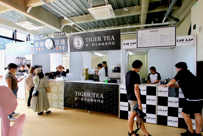 東京タピオカランド4店舗のタピオカ専門店