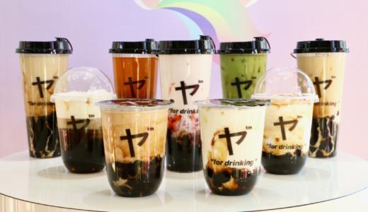 東京タピオカランド 先行レポ!4店舗で飲めるタピオカドリンクメニューをチェック