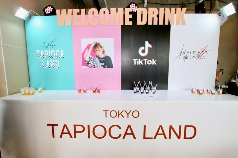 「東京タピオカランド」のウェルカムドリンク
