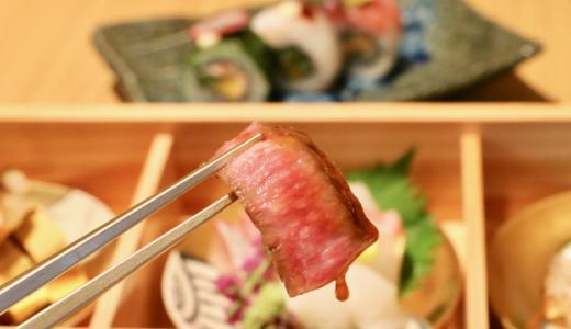 三井ガーデンホテル銀座五丁目・創作和食ダイニング「SHARI」がオープン!大浴場もあるホテル内もレポート