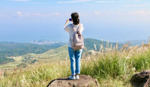 Autumn Susukino event 2019 will be held from 10 / 7 at Inatori Hosono Kogen! Enjoy the superb view of Susuki View from the top of the mountain #Higashi Izu PR