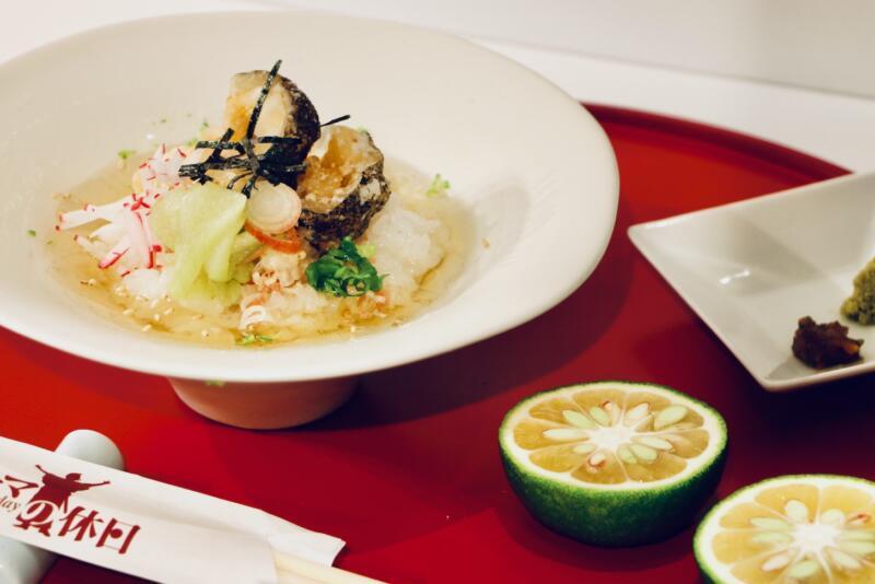 【高知県】ウツボと旬野菜の土佐茶漬け(サウスブリーズホテル)