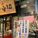 銀座アンテナショップ「まるごと高知」で高知のシャモ鍋と柚子しおらーめんを食す!