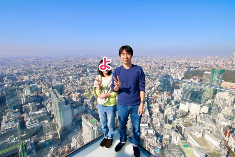 渋谷スクランブルスクエアの展望台・SHIBUYA SKY(渋谷スカイ)で記念写真