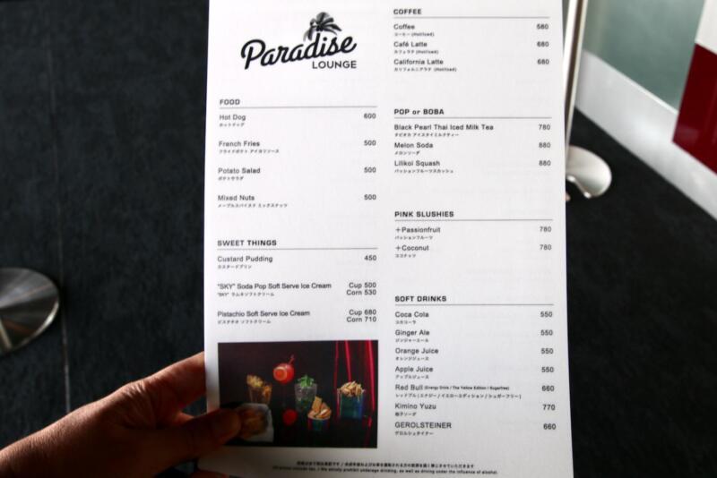 渋谷スクランブルスクエアの展望台・カフェ&バー「Paradise Lounge」のメニュー